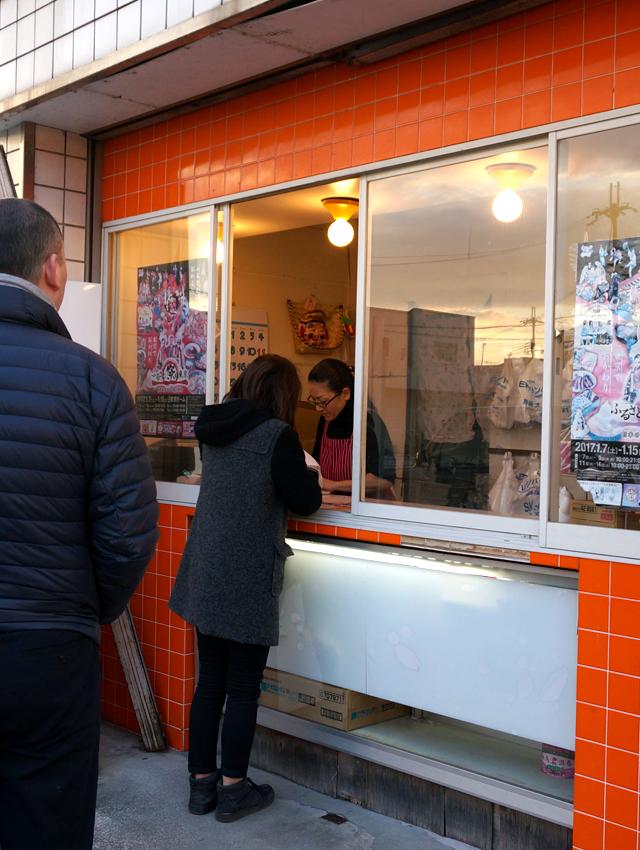 和歌山県ほっかほっか弁当 まんぷく亭 岩出店の店舗前